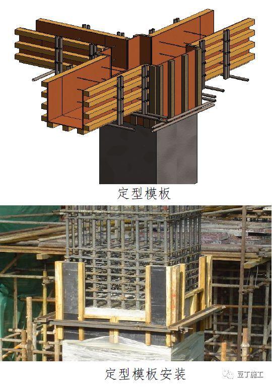常用结构及装修工程细部节点做法,全方位!_7