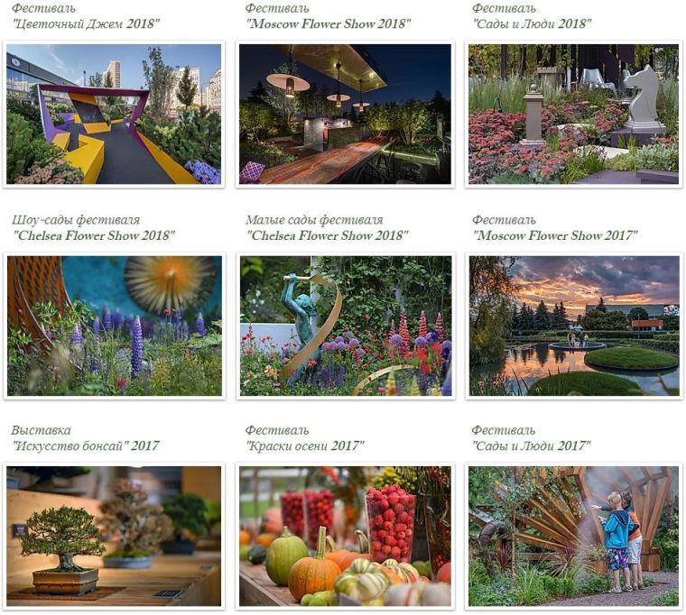 园林景观设计宝藏网站合集,丰收了!_99