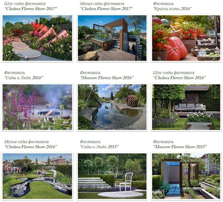 园林景观设计宝藏网站合集,丰收了!_100