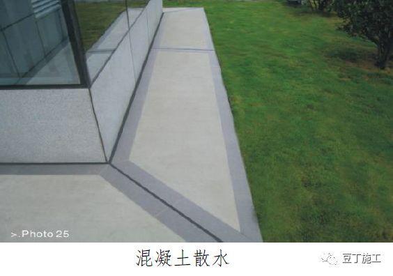常用结构及装修工程细部节点做法,全方位!_19