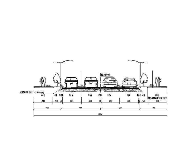 [重庆]道路防洪护岸综合整治设计图纸-道路 标准横断面图