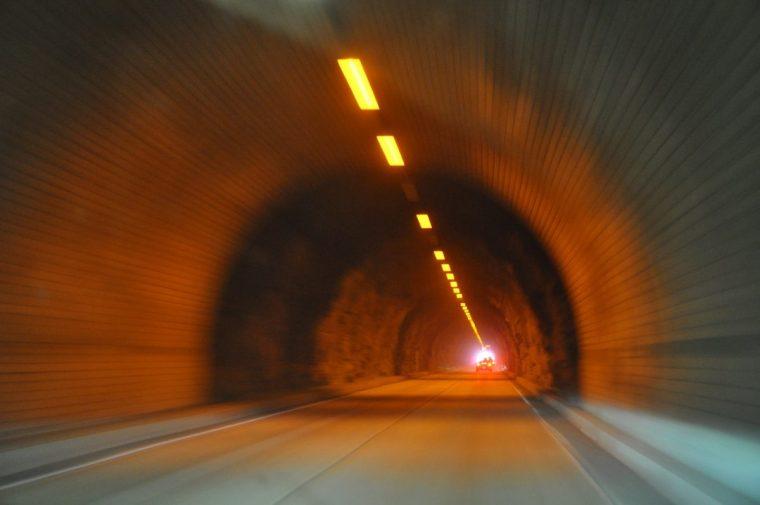 [重庆]城市次干道隧道土建工程设计图纸-隧道土建工程