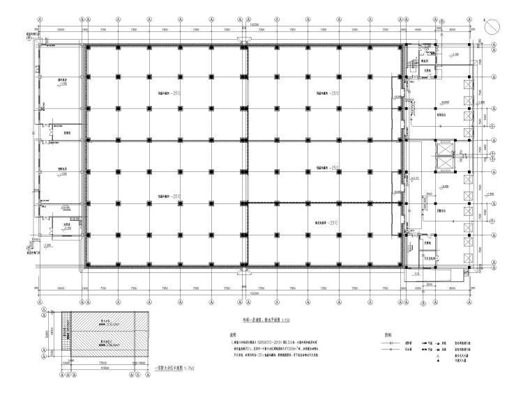 冷库二氧化碳制冷资料下载-万吨大型冷藏配送中心冷库图纸(含全专业)