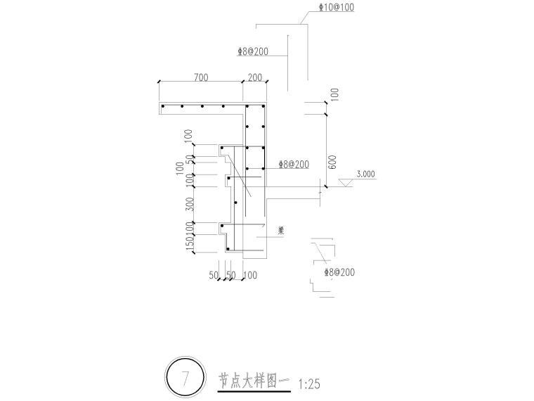 [贵州]2栋叠拼结构商业住宅结构施工图2018-节点大样图