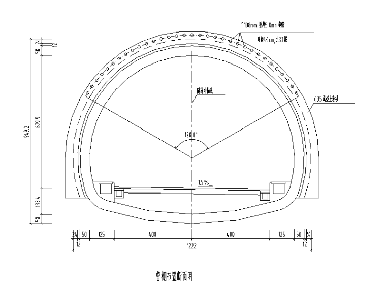[重庆]城市次干道隧道土建工程设计图纸-管棚布置断面图