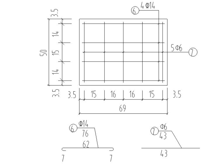 [重庆]城市次干道隧道土建工程设计图纸-盖板沟配筋图