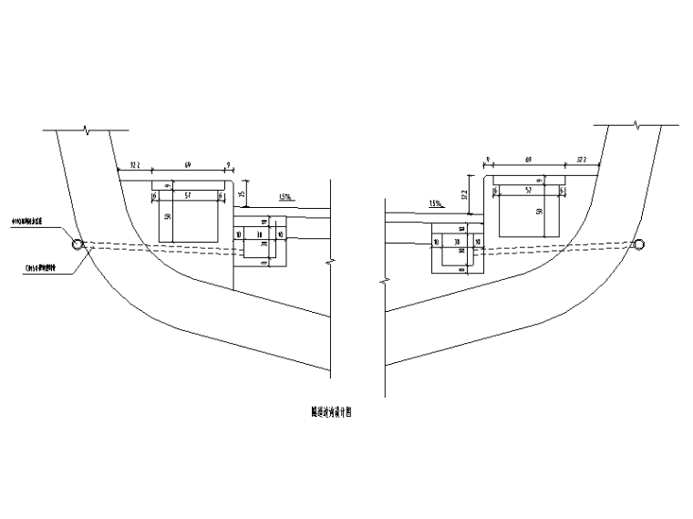 [重庆]城市次干道隧道土建工程设计图纸-隧道边沟设计图