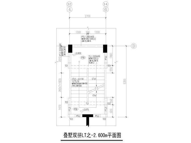 [贵州]2栋叠拼结构商业住宅结构施工图2018-叠墅双拼楼梯