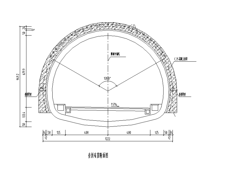 [重庆]城市次干道隧道土建工程设计图纸-套拱布置断面图