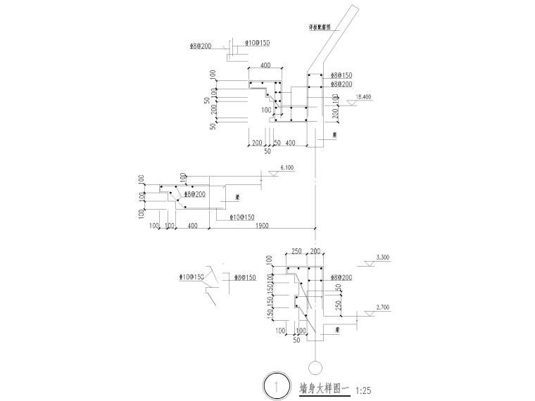 [贵州]2栋叠拼结构商业住宅结构施工图2018-墙身大样图