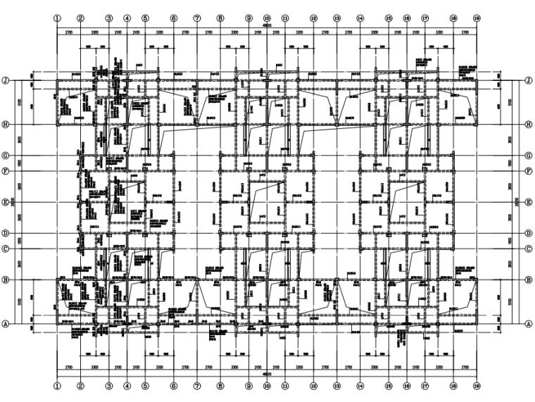 [贵州]4座框剪结构合院别墅结构施工图2018-梁平法施工图