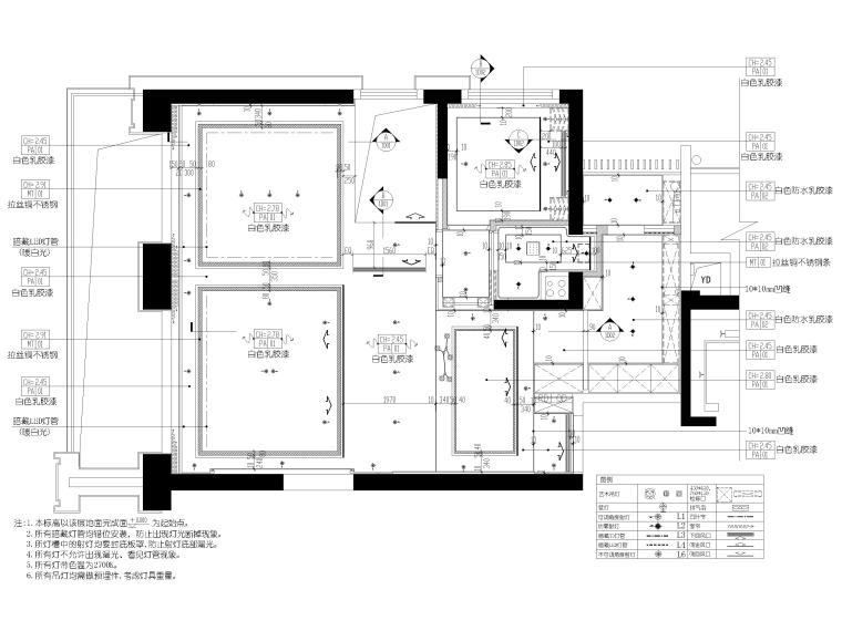 [深圳]壹方中心178㎡现代复式三居家装图纸-一层天花布置图