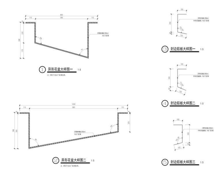 [广东]万象城东侧商业住宅景观园建竣工图-特色廊架详图2