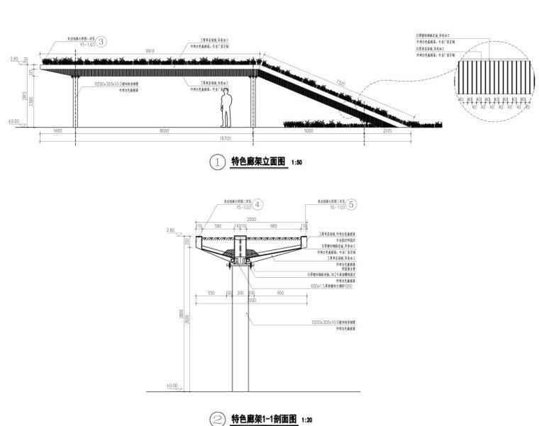 [广东]万象城东侧商业住宅景观园建竣工图-特色廊架详图1