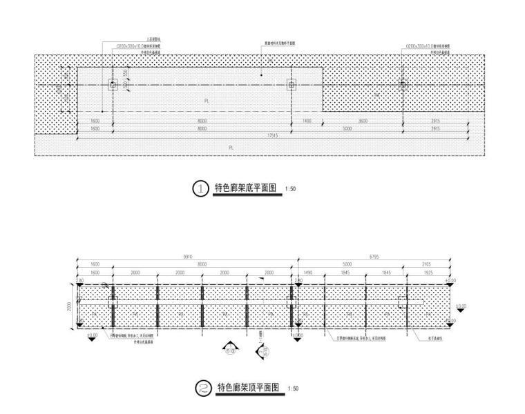 [广东]万象城东侧商业住宅景观园建竣工图-特色廊架详图