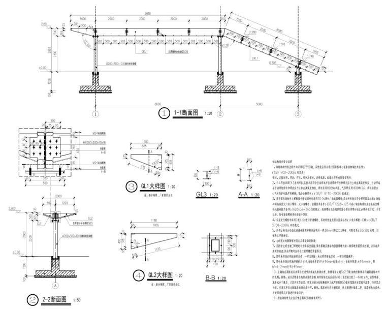 [广东]万象城东侧商业住宅景观园建竣工图-特色廊架结构详图2