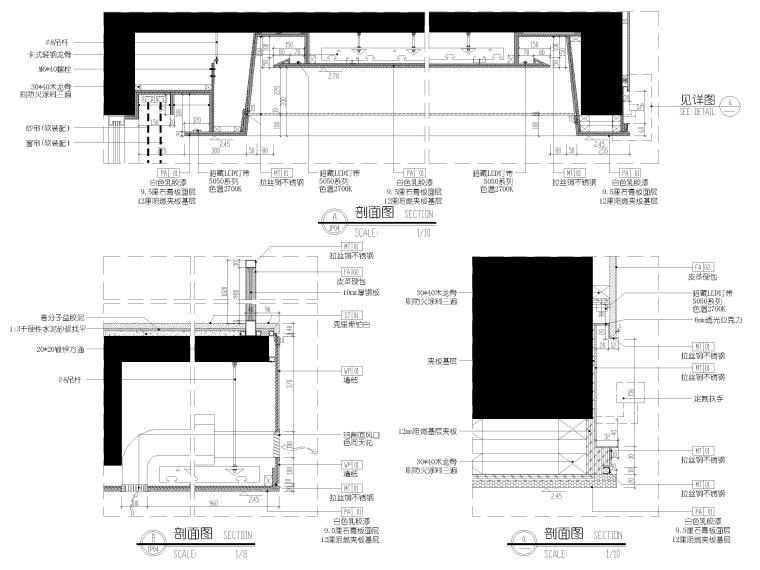 [深圳]壹方中心178㎡现代复式三居家装图纸-节点大样详图