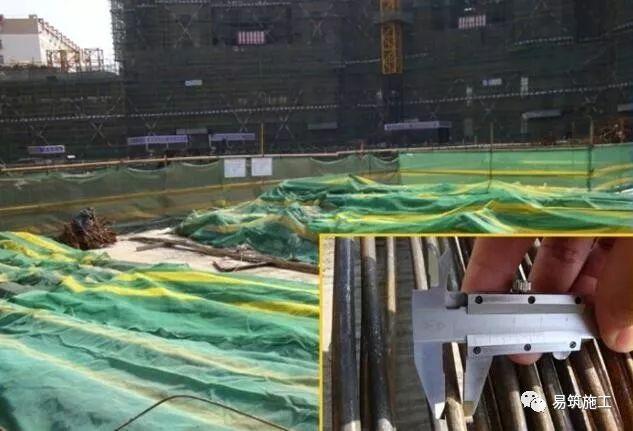 31张高清图看清建筑工程施工典型质量问题_7