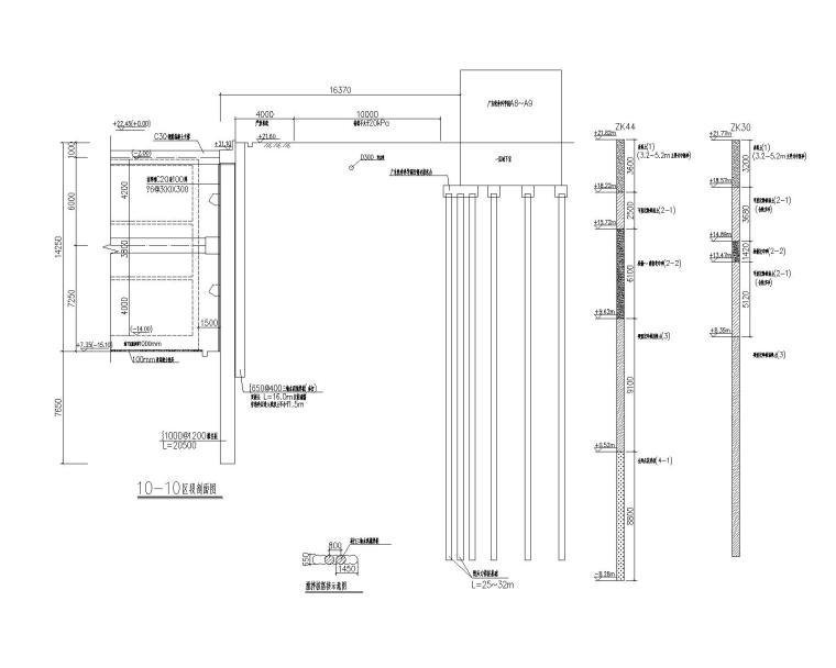 [广州]基坑支护设计图_灌注桩+预应力锚索-基坑支护剖面图2