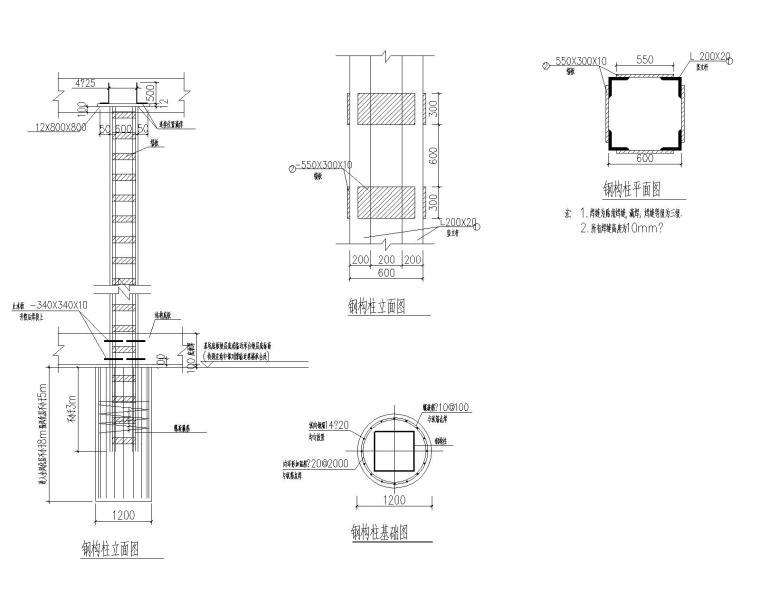 [广州]基坑支护设计图_灌注桩+预应力锚索-钢构柱平立面图