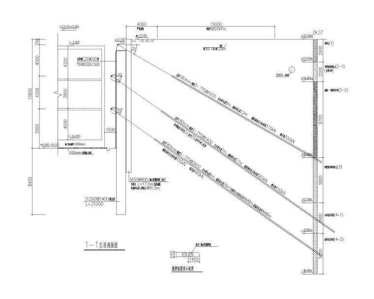 [广州]基坑支护设计图_灌注桩+预应力锚索-基坑支护剖面图