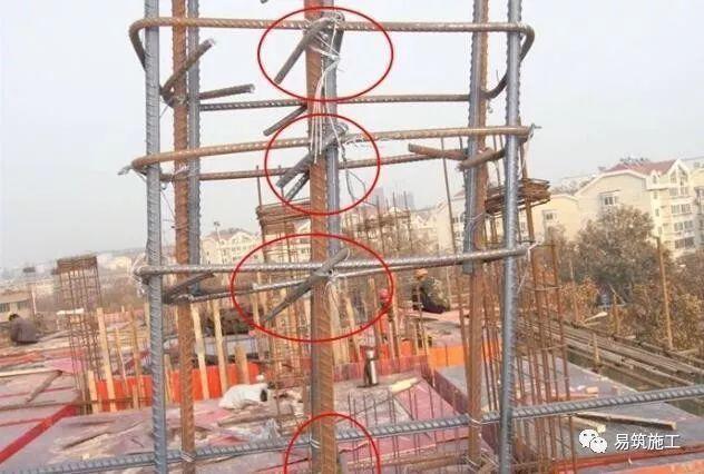 31张高清图看清建筑工程施工典型质量问题_8