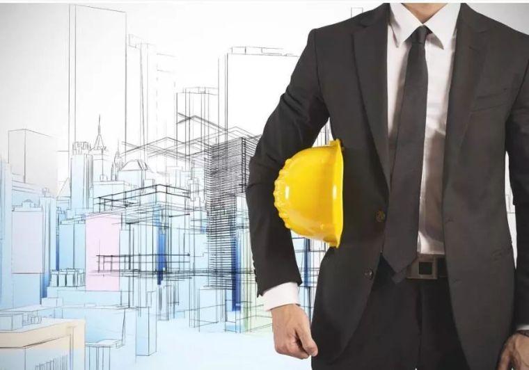 监理施工质量管理制度资料下载-35套工程监理安全控制合集(一键下载)