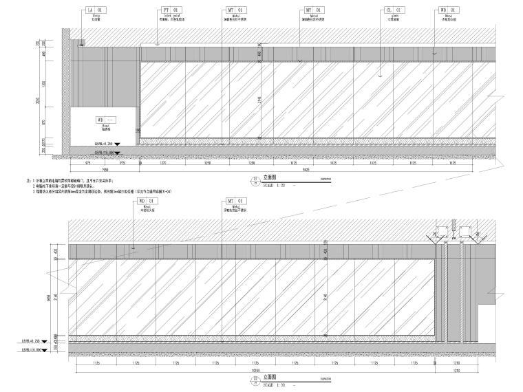 [贵阳]962㎡海底捞火锅店室内装修设计图纸-餐厅立面图