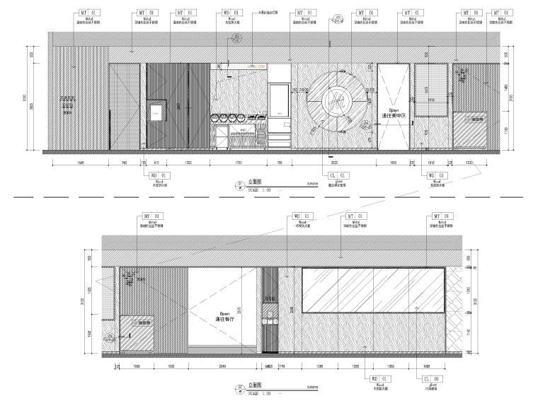 [贵阳]962㎡海底捞火锅店室内装修设计图纸-外立面图2