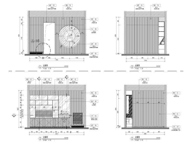 [贵阳]962㎡海底捞火锅店室内装修设计图纸-美甲区立面图
