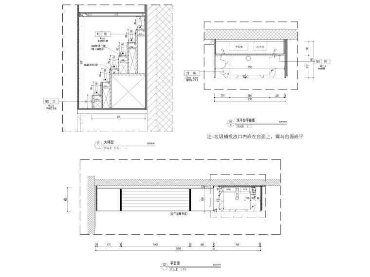 [贵阳]962㎡海底捞火锅店室内装修设计图纸-美甲柜节点详图2