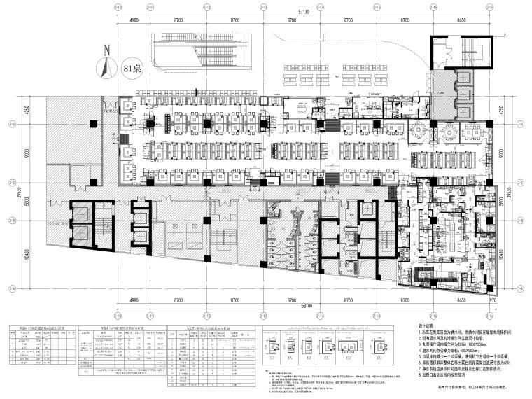 [贵阳]962㎡海底捞火锅店室内装修设计图纸-平面布置图