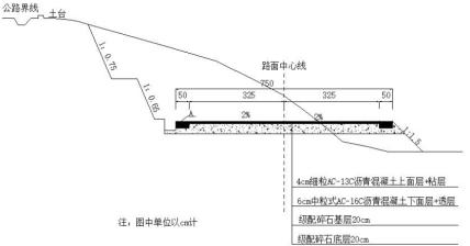 一建公路黄金考点经典案例100问(四)_2