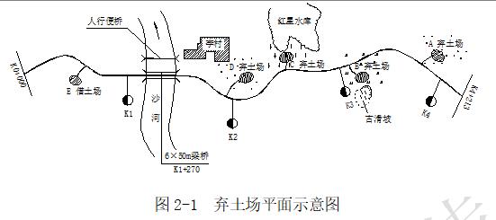 一建公路黄金考点经典案例100问(二)_3