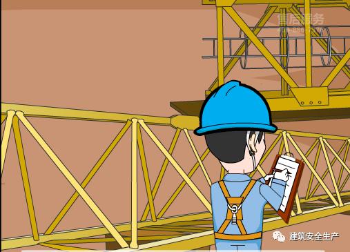 塔式起重机作业安全注意事项?18张漫画帮你_5