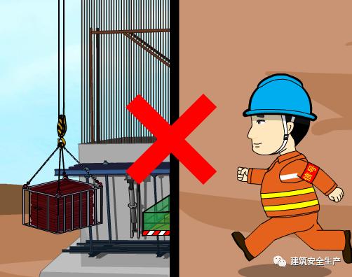 塔式起重机作业安全注意事项?18张漫画帮你_9