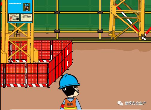 塔式起重机作业安全注意事项?18张漫画帮你_11