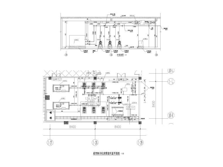 大型商业广场暖通施工图(含冷热源_大样图-超市制冷机房管道布置平剖面图