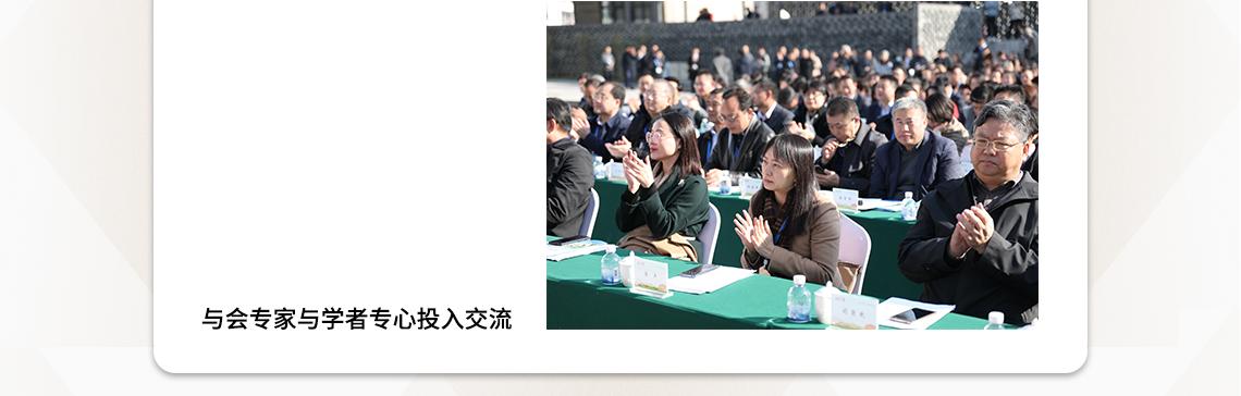 会议现场照片  seo关键词:村庄规划的法定性和实施性,设计下乡与村庄建设,乡村产业振兴与运营,乡村治理与乡风文明