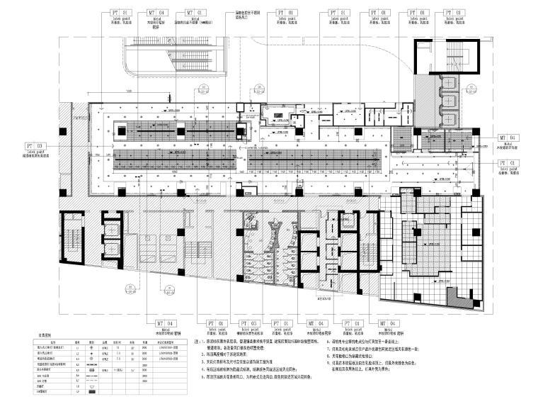 [贵阳]962㎡海底捞火锅店室内装修设计图纸-天花布置图