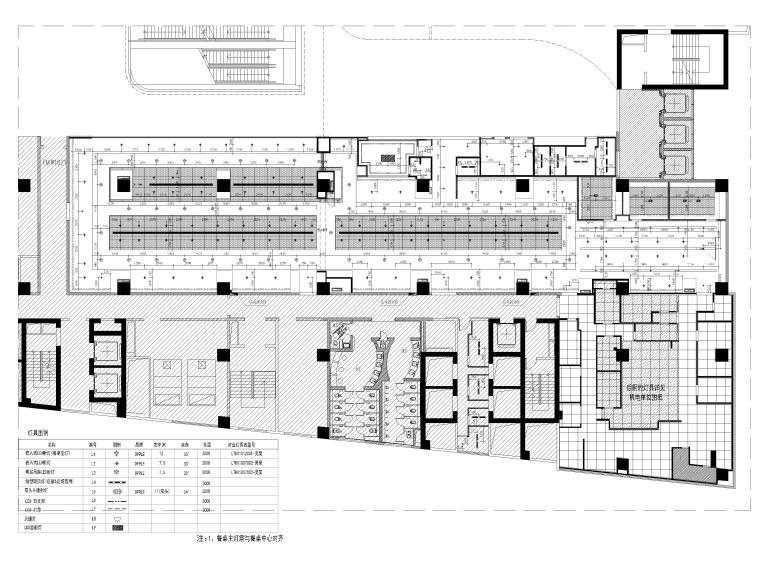 [贵阳]962㎡海底捞火锅店室内装修设计图纸-灯具定位图