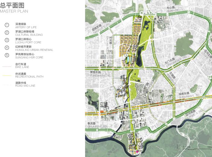 罗湖火车站及广深铁路沿线城市设计文本2018-总平面图
