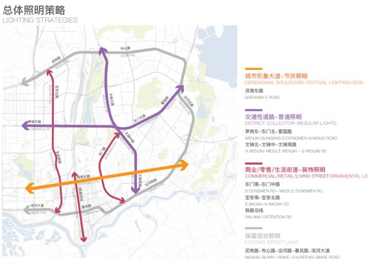 罗湖火车站及广深铁路沿线城市设计文本2018-总体照明策略