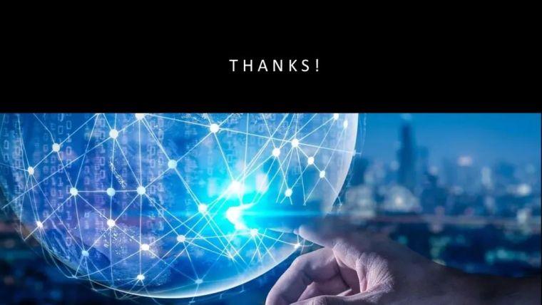 5G智慧社区项目设计方案_28