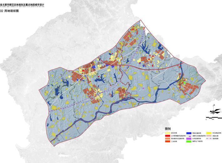 金义新区总体规划及重点地段城市设计2018-用地现状