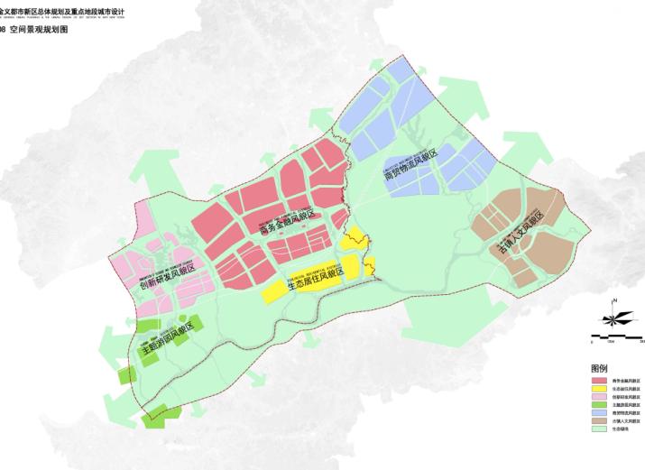 金义新区总体规划及重点地段城市设计2018-空间景观规划图