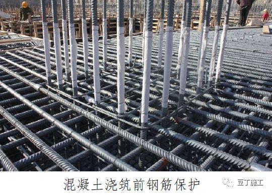 常用结构及装修工程细部节点做法!_10