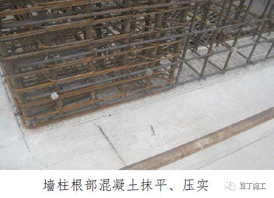 常用结构及装修工程细部节点做法!_11