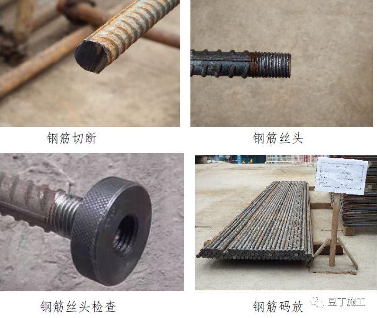 常用结构及装修工程细部节点做法!_2