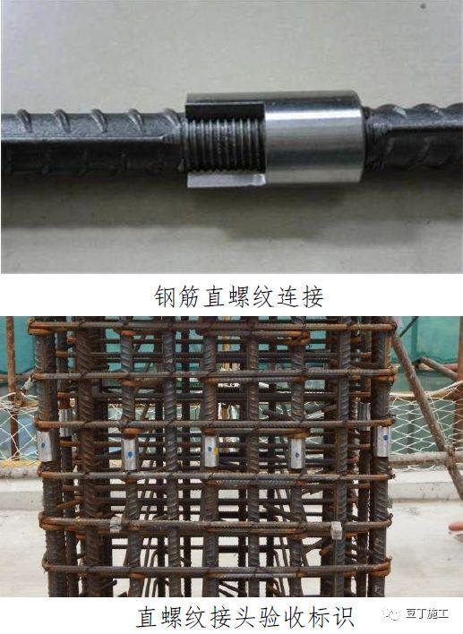常用结构及装修工程细部节点做法!_3